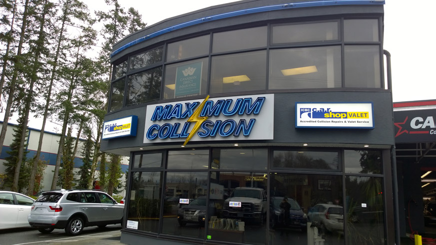 Close up of Maximum Collision White Rock front entrance